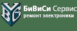 Ремонт электроники в Минске